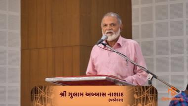 શ્રી ગુલામ અબ્બાસ નાશાદ - Shree Gulam Abbas Nashad